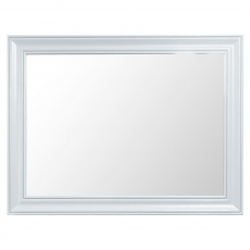 Malvern Large Wall Mirror